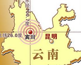 宾川县人口情况_宾川县地图