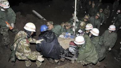 云南 镇雄/云南镇雄山体滑坡搜救结束 最终确认46人遇难