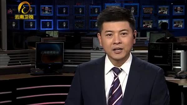 雲南:李紀恒主持召開省政府第12次常務會議