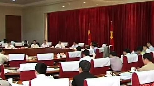 雲南:要求做好黨的群眾路線教育實踐活動工作