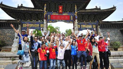 大湄公河次區域六國青年精彩紛呈的雲南之旅