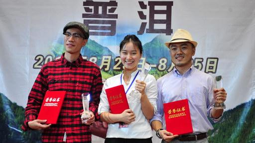 世界虹吸壺大賽中國區冠軍産生