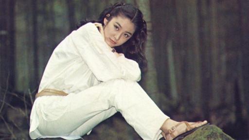 林青霞百张旧照:美到窒息的真女神