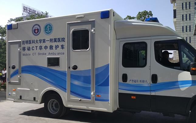 西南地区首辆移动CT卒中救护车亮相云南