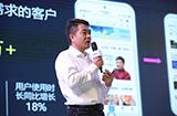 2018企业智能营销峰会在昆明举行