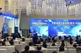 第三届云南橡胶产业发展(国际)论坛在昆举行