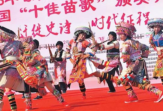 """云南苗族""""花山节""""在昆明举行"""