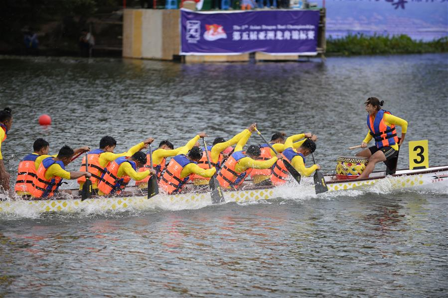 第五届亚洲龙舟锦标赛大理开赛