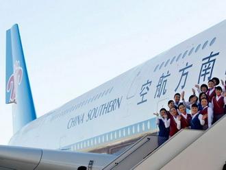 云南/南航A380客机正式投入运营
